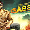 Gabbar Is Back, Should You Meet Him?