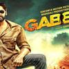 Gabbar Is Back, Should You Meet Him?