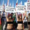 Ukrainian Girls Desecrate The Indian Flag