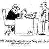 Do You Deserve Higher Salary?