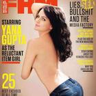 Yana Gupta Latest Sexiest Photo Shoot