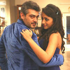 Mankatha Movie Latest Photo gallery