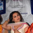 Bollywood Beauty Rani Mukherjee