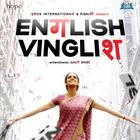 Sridevi English Vinglish Movie Wallpapers