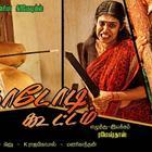 Nadodi Koottam Tamil Movie Latest Posters