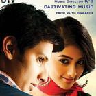 Pooja Hegde and Jeeva Upcoming Movie Mugamoodi Posters