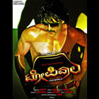 Real Star Upendra in Topiwala First Look Posters and Wallpapers