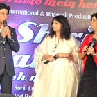 SRK Launches Shirin Farhad Ki Toh Nikal Padi Audio at Taj Lands End Hotel