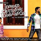 Maalai Pozhudhin Mayakathilaey Tamil Movie Latest Posters