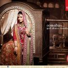 Dazzling Diva Aishwarya Latest Pics For Kalyan Jewellers Ad