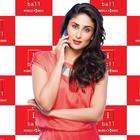 Kareena Kapoor For iBall Phone