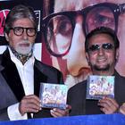 Bhojpuri Movie Ganga Devi Music Launch Event