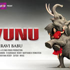 Ravi Babu's Avunu Movie First Look Wallpapers