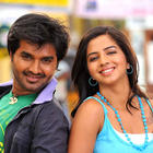 Telugu Romantic Cinema Oke Okka Chance Stills
