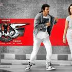 Rebel Movie Latest Wallpapers