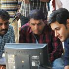 SVSC New Working Stills
