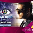 Salman Khan Shoot For Bigg Boss Season 6