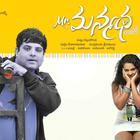 Mr Manmadha Movie Latest Wallpapers