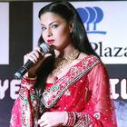 Veena Malik at The Launch Of Drama Queen Album