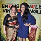 Bollywood Stars at English Vinglish Premiere