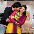 A Vachi B Pai Vaale Wallpapers