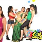 Tamil Movie Masti Wallpapers