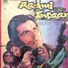 A Tribute For King Of Romance Yash Chopra