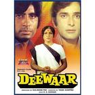 Deewaar Movie Poster