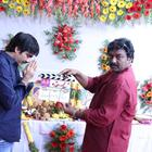Balupu Movie Opening Event
