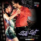 Telugu Movie Chamak Challo Wallpapers