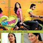 Routine Love Story Movie Wallpapers