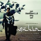 Kamal Haasan In Vishwaroop Wallpapers