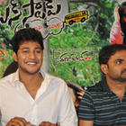 The Casts At The Telugu Movie Bus Stop Press Meet