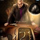 First Look Of Table No. 21