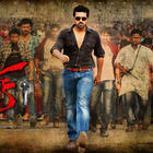Ram Charan On First Look Naayak Wallpaper