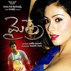 Telugu Movie Mythri Hot Wallpapers