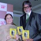 Amitabh Bachchan Launches A Book On Mohd Rafi 'My Abba - A Memoir'