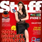 Shazahn Padamsee On The Cover Of Stuff India December 2012