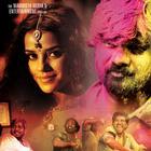 Telugu Movie Dalam Wallpaper Photos