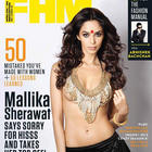 Bollywood Sexy Celebrity Mallika Sherawat Photos And Wallpapers