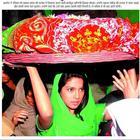 Hot Desi Girl Priyanka Chopra Photos And Wallpapers