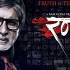 Amitabh Bachchan Latest Photos and Wallpapers