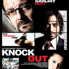 Sanjay In Knock Out Wallpaper Photo