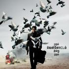 Kamal Haasan's Vishwaroopam First Look Wallpaper and Pics