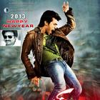 Naayak Movie New Year Wallpapers