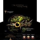 Angulika Latest Movie Wallpapers
