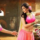 Ongole Gitta Telugu Movie Wallpapers