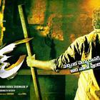 Telugu Movie Eyy Latest Wallpapers