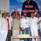 Genius Movie 25 Days Celebrations Event