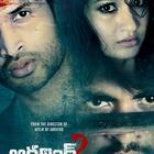 Arvind 2 Telugu Movie Latest Wallpapers